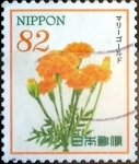 Stamps of the world : Japan :  Scott#3827a intercambio 1,10 usd 82 y. 2015