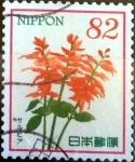 Stamps of the world : Japan :  Scott#3827b intercambio 1,10 usd 82 y. 2015