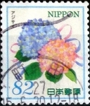 Sellos de Asia - Japón -  Scott#3827c intercambio 1,10 usd 82 y. 2015