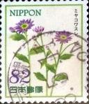 Sellos de Asia - Japón -  Scott#3827d intercambio 1,10 usd 82 y. 2015