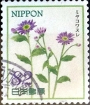 Stamps of the world : Japan :  Scott#3827d intercambio 1,10 usd 82 y. 2015