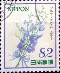 Sellos de Asia - Japón -  Scott#3827e intercambio 1,10 usd 82 y. 2015