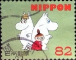 Stamps of the world : Japan :  Scott#3823h intercambio 1,10 usd 82 y. 2015