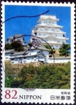 Stamps of the world : Japan :  Scott#3811 intercambio 1,10 usd 82 y. 2015