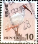 Stamps of the world : Japan :  Scott#3791 intercambio 0,25 usd 10 y. 2015