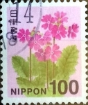 Stamps of the world : Japan :  Scott#3795 intercambio 1,40 usd 100 y. 2015