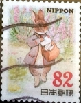Stamps of the world : Japan :  Scott#3783c intercambio 1,10 usd 82 y. 2015