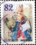 Sellos de Asia - Japón -  Scott#3783e intercambio 1,10 usd 82 y. 2015