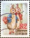 Stamps Japan -  Scott#3783f intercambio 1,10 usd 82 y. 2015