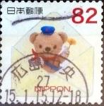 Sellos de Asia - Japón -  Scott#3631e intercambio 1,10 usd 82 y. 2014