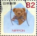 Sellos de Asia - Japón -  Scott#3631f intercambio 1,10 usd 82 y. 2014
