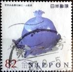 Sellos de Asia - Japón -  Scott#3752h intercambio 1,10 usd 82 y. 2014