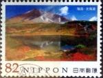 Sellos de Asia - Japón -  Scott#3725a intercambio 1,25 usd 82 y. 2014