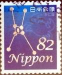 Sellos de Asia - Japón -  Scott#3698a intercambio 1,25 usd 82 y. 2014