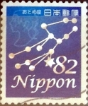 Stamps of the world : Japan :  Scott#3698c intercambio 1,25 usd 82 y. 2014