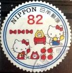 Sellos de Asia - Japón -  Scott#3696c intercambio 1,25 usd 82 y. 2014