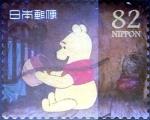 Sellos de Asia - Japón -  Scott#3685a intercambio 1,25 usd 82 y. 2014