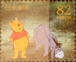 Stamps of the world : Japan :  Scott#3685c intercambio 1,25 usd 82 y. 2014