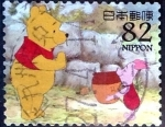 Stamps of the world : Japan :  Scott#3685f intercambio 1,25 usd 82 y. 2014