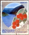 Stamps of the world : Japan :  Scott#3678a intercambio 1,25 usd 82 y. 2014