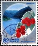 Sellos de Asia - Japón -  Scott#3678a intercambio 1,25 usd 82 y. 2014