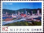 Stamps of the world : Japan :  Scott#3674e intercambio 1,25 usd 82 y. 2014