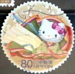 Sellos de Asia - Japón -  Scott#3049f intercambio 1,10 usd 80 y. 2008
