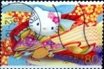 Sellos de Asia - Japón -  Scott#3049b fjjf intercambio 1,10 usd 80 y. 2008