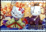 Stamps of the world : Japan :  Scott#3049e intercambio 1,10 usd 80 y. 2008