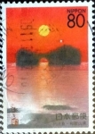 Stamps of the world : Japan :  Scott#Z303 intercambio 0,75 usd 80 y. 1999