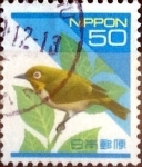 Stamps of the world : Japan :  Scott#2158 intercambio 0,45 usd 50 y. 1992