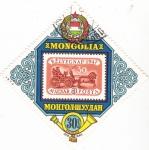 Sellos del Mundo : Asia : Mongolia :  sello sobre sello
