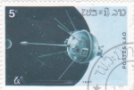 Sellos de Asia - Laos -  aeronautica- Luna 1