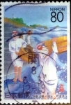 Stamps of the world : Japan :  Scott#Z184 intercambio 0,75 usd 80 y. 1996