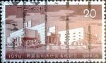 Sellos del Mundo : Asia : Japón : Scott#1165 intercambio 0,20 usd 20 y. 1974