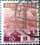 Sellos del Mundo : Asia : Japón : Scott#266 intercambio 0,20 usd 10 s. 1938