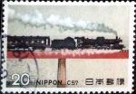 Sellos del Mundo : Asia : Japón : Scott#1189 intercambio 0,20 usd 20 y, 1974