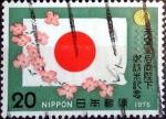 Sellos del Mundo : Asia : Japón : Scott#1234 intercambio 0,20 usd 20 y, 1975