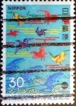 Sellos del Mundo : Asia : Japón : Scott#1217 intercambio 0,20 usd 30 y, 1975