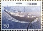Sellos del Mundo : Asia : Japón : Scott#1223 intercambio 0,20 usd 50 y, 1975
