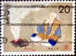 Sellos del Mundo : Asia : Japón : Scott#1206 intercambio 0,20 usd 20 y, 1975