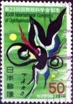 Sellos del Mundo : Asia : Japón : Scott#1325 intercambio 0,20 usd 50 y, 1978