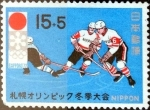 Stamps of the world : Japan :  Scott#B36 intercambio 0,20 usd 15+5 y, 1971