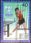 Sellos del Mundo : Asia : Japón : Scott#1510 intercambio 0,25 usd 40 y, 1982