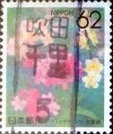 Sellos del Mundo : Asia : Japón : Scott#Z49 intercambio 0,75 usd 62 y, 1990