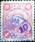 Sellos del Mundo : Asia : Japón : Scott#99 intercambio 1,25 usd 4 s, 1899