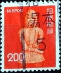 Sellos del Mundo : Asia : Japón : Scott#1250 intercambio, 0,20 usd 200 y, 1977