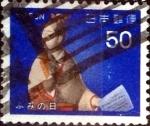 Sellos del Mundo : Asia : Japón : Scott#1371 intercambio, 0,20 usd 50 y, 1979