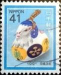 Sellos del Mundo : Asia : Japón : Scott#2074 intercambio, 0,35 usd 41 y, 1990