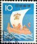 Sellos del Mundo : Asia : Japón : Scott#1102 intercambio, 0,20 usd 10 y, 1972